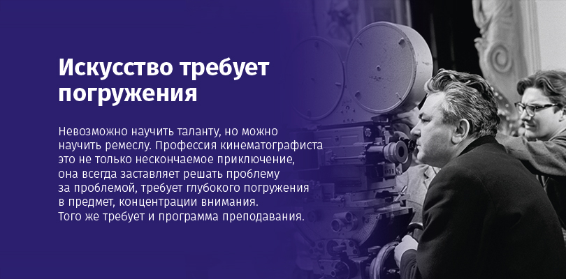 Краснодарская школа кино